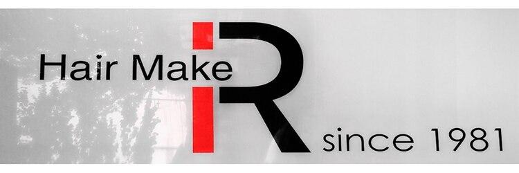 ヘアメイクアール(Hair Make R)のサロンヘッダー