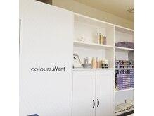 カラーズウォント(Colours want)の雰囲気(スピーディ/低価格/高品質なカラー専門店だからいつでも綺麗に…)