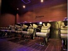 ヘアーアンドメイク ブロッサム 志木南口店(HAIR&MAKE Blossom)の雰囲気(薄暗いシャンプーブースで癒しのひと時を・・・)