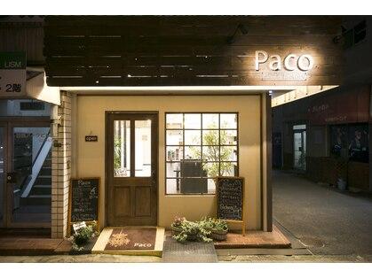 ヘアーズファクトリー パコ(Hair's factory Paco)の写真