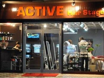 アクティヴヘアステージ(ACTIVE Hair Stage)の写真/【深夜24時まで受付OK!!】深夜料金なし!仕事帰り・飲み会帰りに、時間を気にせずお立ち寄りください♪