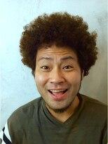 ボヌールヘアー 綾瀬【岡部 賢悟】男気アフロ