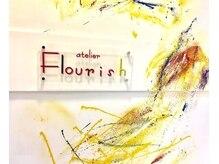 """アトリエフローリッシュ 仙台店(atelier Flourish)の雰囲気(""""atelier Flourish """")"""