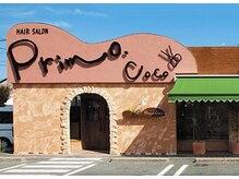 プリモ ココ 鍋島店(Primo coco.)の雰囲気(外観はこちら。医大通りで向かい側にセブンイレブンがあります)
