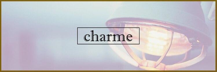 シャルム(charme)のサロンヘッダー
