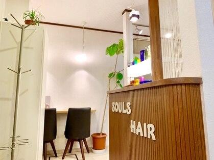 ソウルズ ヘアー スワ(SOULs hair suwa)