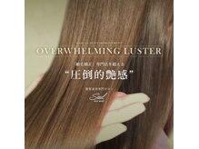 シード ヘア メイク 永山店(Seed hair make)