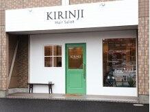 キリンジ(KIRINJI)の雰囲気(こちらがサロンの入口です。)