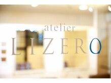 アトリエリゼロ(atelier LIZERO)の雰囲気(表参道から少し入った静かな隠れ家的Salon♪)