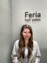 フェリア 松山(Feria)相原 愛梨