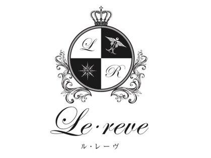 ルレーヴ 富士吉原店(Le reve)の写真