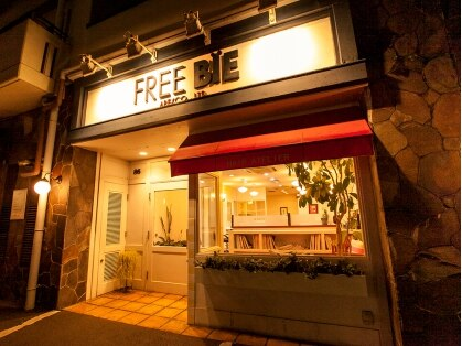 フリービー FREE BIE 画像