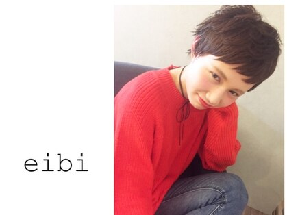 エイビ(Eibi)の写真