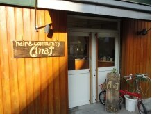 ヘアアンドコミュニティ アナト(hair&community Anat)の雰囲気(鯉川筋の一本裏にある隠れ家サロン♪)