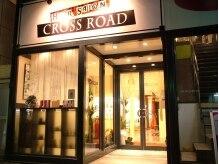 クロスロード(CROSS ROAD)の雰囲気(開運橋からホテル東日本側に歩いてスグにサロンはあります。)