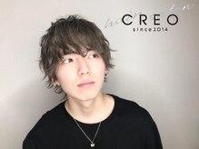 クレオ 片江店(CREO)
