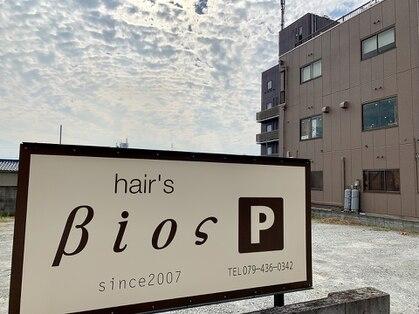 ヘアーズビオス(hair's Bios)の写真