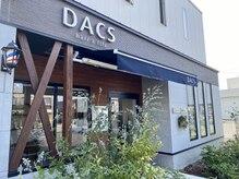 ダックス(DACS)の雰囲気(庭の木々が出迎えてくれます☆)