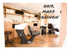 シェノン(hair make CHAINON)の雰囲気(フルフラットのYUMEシャンと首・腰に優しいリアシャン完備♪)