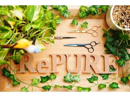 −ヘアーケア特化型サロン− Hair Garden  RePURE   【ヘアガーデン リピュア 】