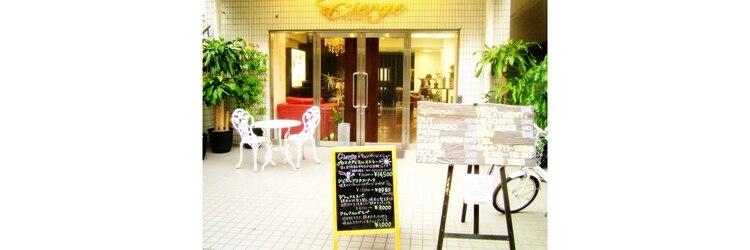 シェルジュ 新丸子店(Cierge)のサロンヘッダー