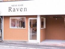 レイブン(Raven)