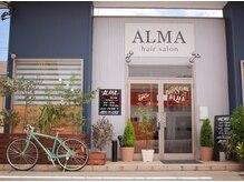 ヘア サロン アルマ(hair salon ALMA)の雰囲気(お店前には広々駐車上を完備!)
