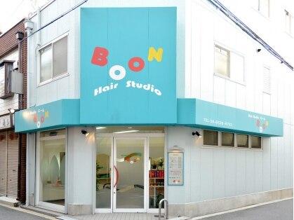 ヘアースタジオ ぶーん(BOON)の写真