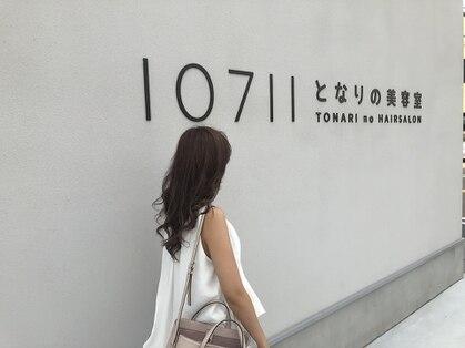 10711 となりの美容室の写真