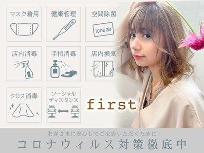 ファースト 仙台店(first)の写真