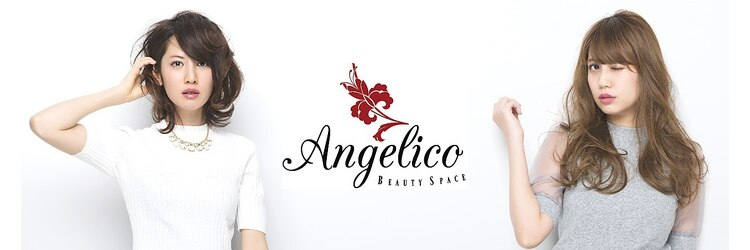 アンジェリコ 自由が丘店(Angelico)のサロンヘッダー