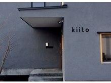 キイト(kiito)の雰囲気(外観グレーの片流れ屋根の建物です)