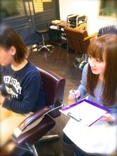 【祖師ヶ谷大蔵で口コミ5つ星☆髪質改善サロン】髪質にこだわったメニューであなたの悩みを解決!
