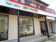 ヘアサロン エイムモード(hair salon aim mode)