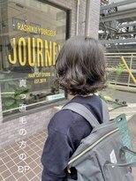 ジャーニー(journey)ボブ デジタルパーマ