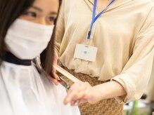 ◆ウイルスブロッカー装着◆ イオンを発生するカードで、ウイルスや花粉をガードします。