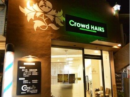 Crowd hairs オオタニ