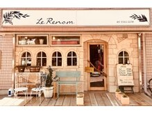 ル ルノン(Le Renom)