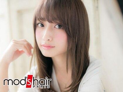 モッズ ヘア 福岡姪浜店(mod's hair)の写真