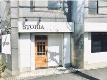 ストーリア 川崎店(STORIA)