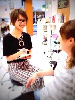 ヘアアンドメイク アール(hair&make R)の写真/《定番×トレンド×アナタの魅力=自分だけのStyle♪》髪質・顔の形に合ったデザインをお探しなら【R】へ!