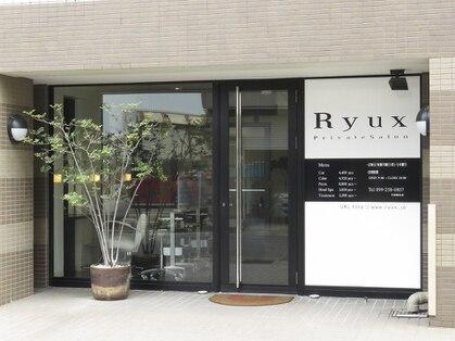 リュクス(Ryux)の写真