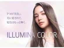 『なりたい』を叶えるカラー剤