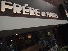 フレール オブ ヘア(FRERE of HAIR'S)の雰囲気([堺東駅徒歩3分]アットホームな雰囲気で過ごしやすいサロン♪)