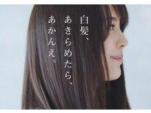 ルール オブ ビューティヘアー 千本丸太町店(rule of beauty hair)