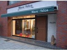 ウェーブ フェリーチェ(Wave-felice)