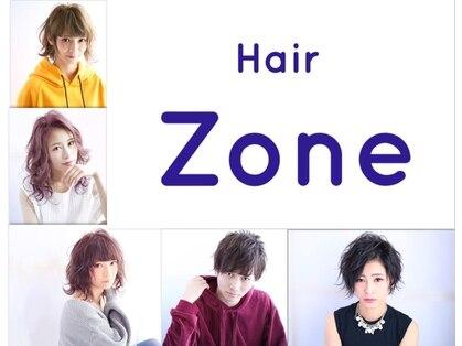 ヘアーゾーン(Hair Zone)の写真