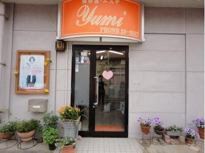 ユミ美容室の写真
