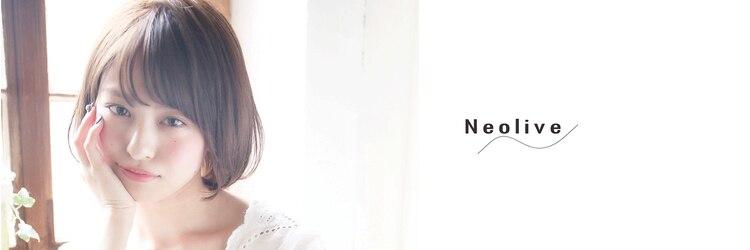 ネオリーブチノ 登戸店(Neolive cino)のサロンヘッダー