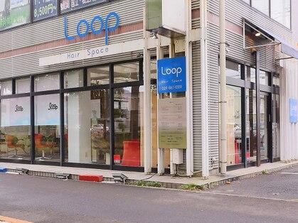 ループヘアースペース Loop Hair Spaceの写真